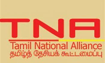 தமிழ் தேசியக் கூட்டமைப்பின் உருவாக்கம் மட்டக்களப்பில்!